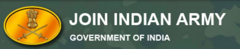 Indian Army SSC Technical Recruitment,Indian Army TGC 132,Army TES 44