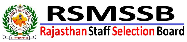 RSMSSB Recruitment 2020, RSMSSB Paramedical Staff